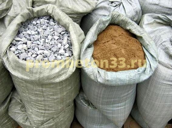 купить песок для пескоструя в мешках